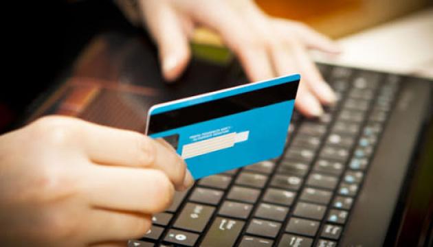 Найшвидший кредит на картку в Україні від Mycredit