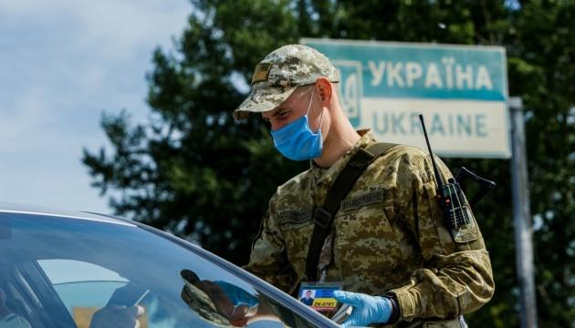 За год пограничники не пустили в Украину 20 тысяч иностранцев