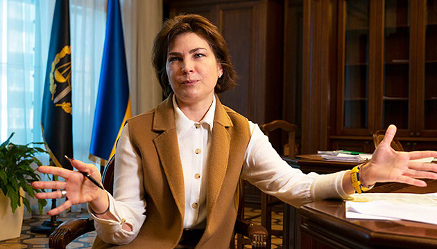 Оснований для отставки Венедиктовой сейчас нет - представитель Президента в КСУ