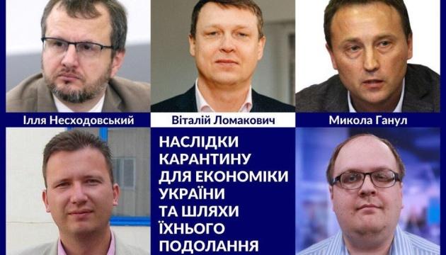 Наслідки карантину для економіки України та шляхи їхнього подолання