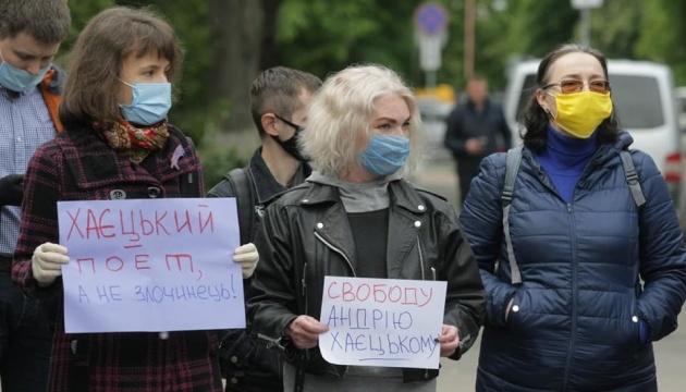 Пожежа в одеському коледжі: під МВС - акція на підтримку Андрія Хаєцького