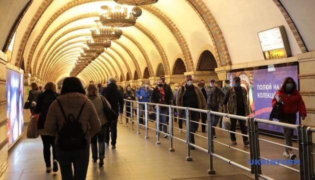Пасажирів у київському метро щодня стає більше на 100 тисяч