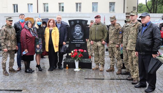 Пам'ятник загиблому командиру 128-ї бригади Євгену Коростельову відкрили у Сумах