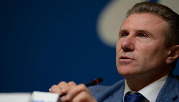 НОК Украины продолжает программы финансирования субъектов олимпийского движения