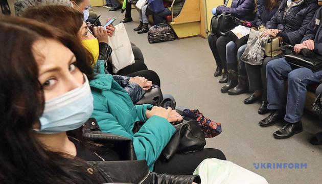 Ukraine reports 1,670 new coronavirus cases in past 24 hours
