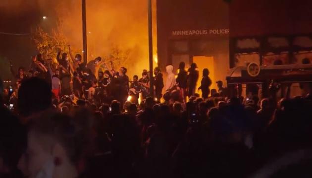 У Міннеаполісі ввели комендантську годину через протести