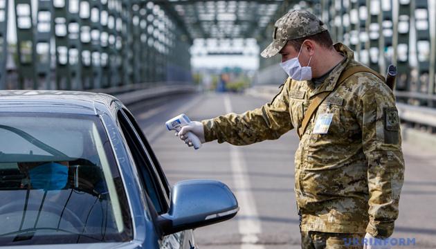Україна закриває до кінця вересня кордони для іноземців