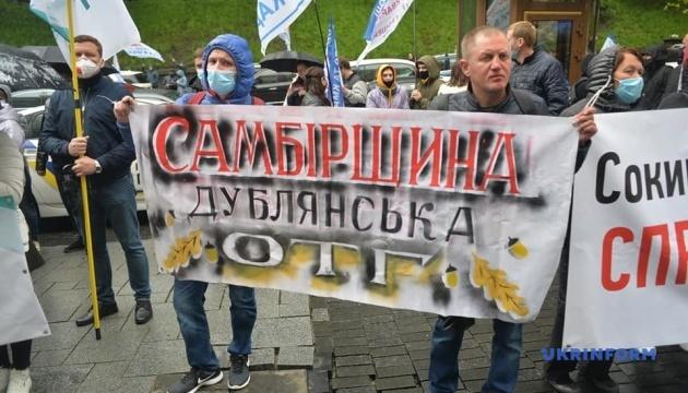 Під Кабміном мітингують представники тергромад