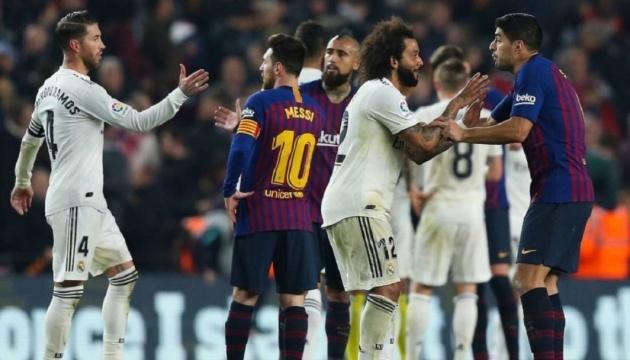 Наступний сезон іспанської Ла Ліги може стартувати 12 вересня