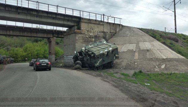 На Харьковщине военный