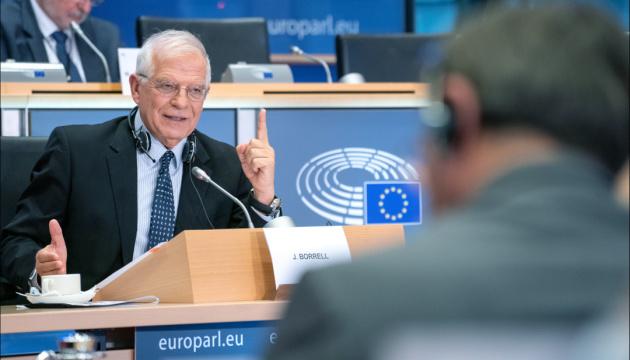 Євросоюз готовий швидко налагодити співпрацю з новою адміністрацією США - Боррель