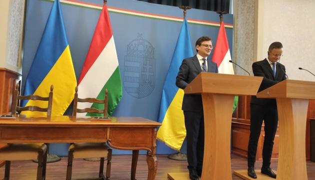 Три українсько-угорські комісії напрацюють проєкти з