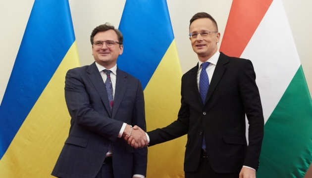 Ukraine, Hungary to develop trade and border infrastructure