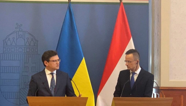 Украина и Венгрия будут развивать торговлю и пограничную инфраструктуру