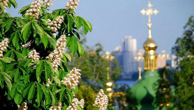 Tag der Stadt Kyjiw – in diesem Jahr virtuell gefeiert