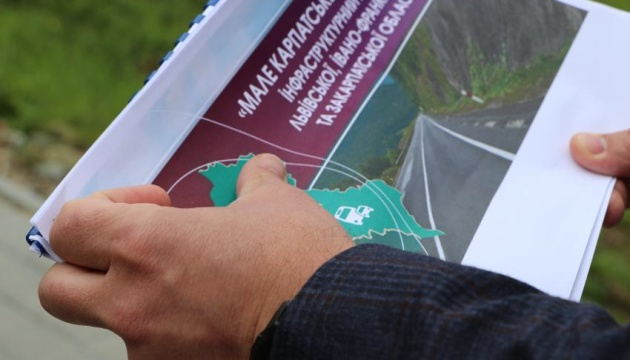 На Закарпатье рассказали об объединении трех областей «Малым карпатским кругом»