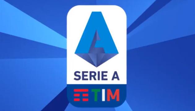 Італійська футбольна Серія А назвала дати перших матчів після карантину