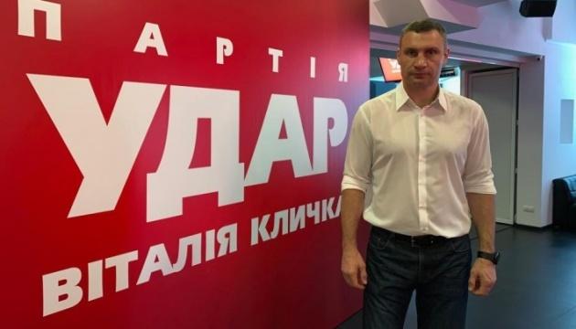 Kyjiw: Vitali Klitschko will erneut für Bürgermeisteramt kandidieren