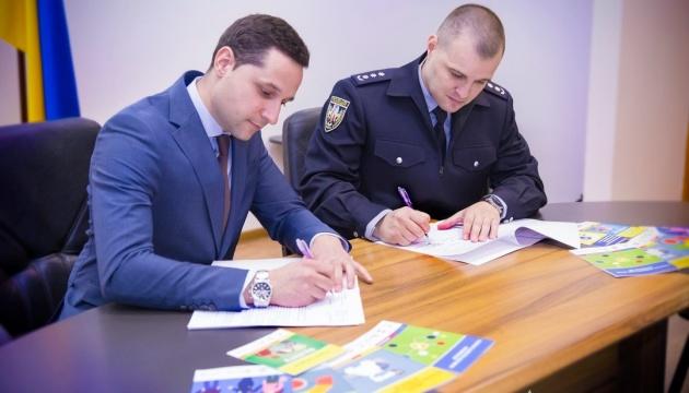 Поліція та Мінсоцполітики спільно працюватимуть над посиленням захисту дітей