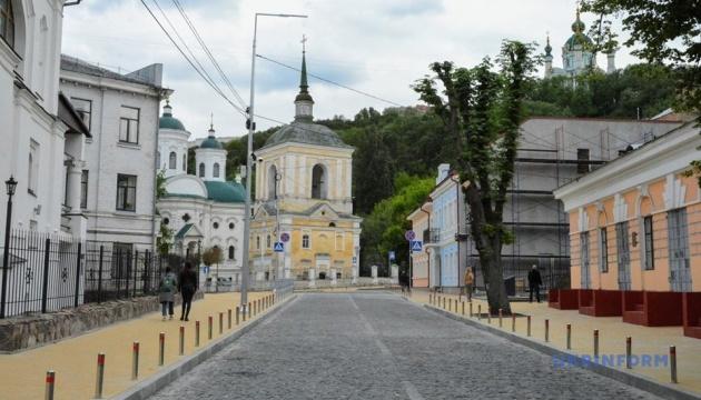 У Києві до Дня міста оновили дві старовинні вулиці