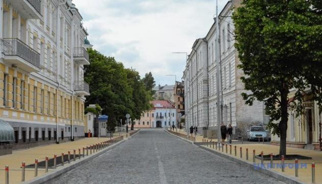 В Киеве запустили информкампанию по сохранению памятников культурного наследия