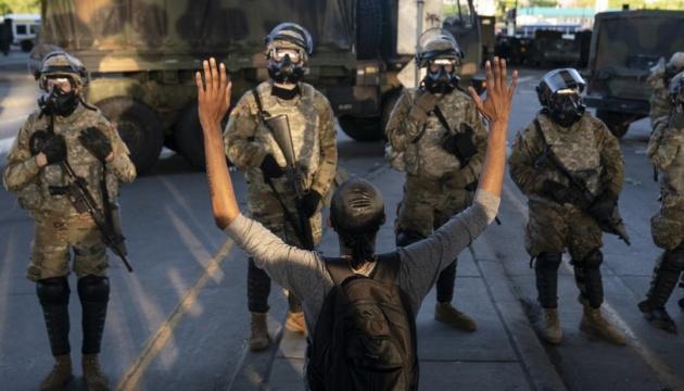 Протести у США: поліція арештувала близько 1400 осіб у 17 містах