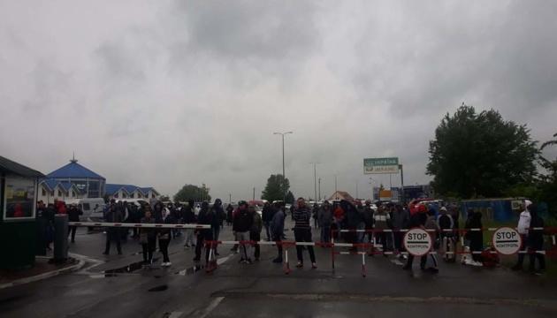 Водії заблокували пункт пропуску