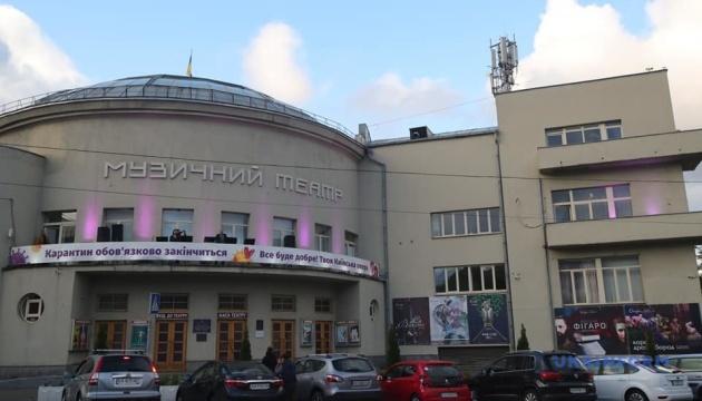 Поздравление от артистов Киевской оперы с Днем Киева