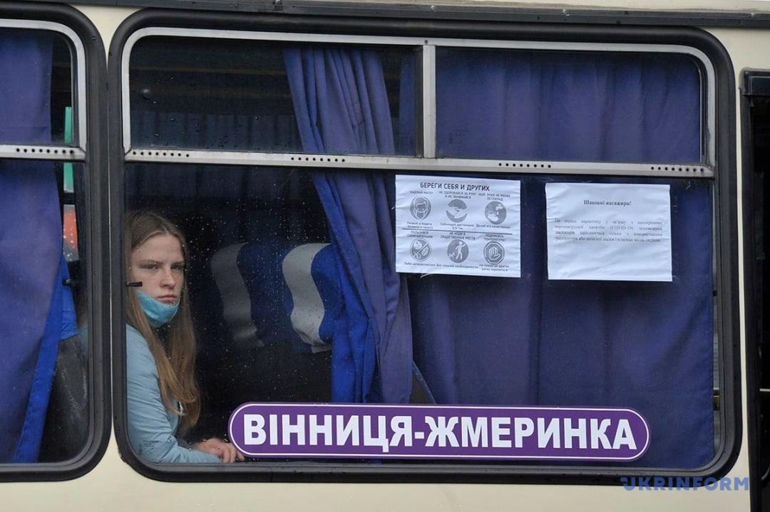 Фото: Олександр Лапін