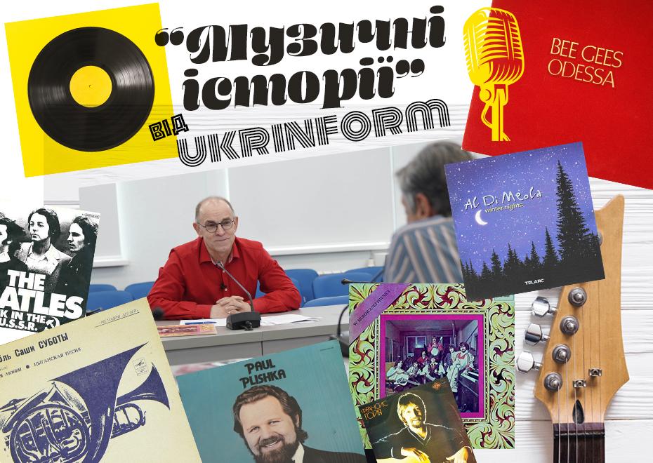 """""""Музичні історії"""" від Укрінформу"""