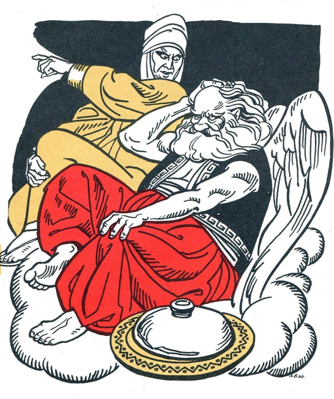 Зевс та Юнона