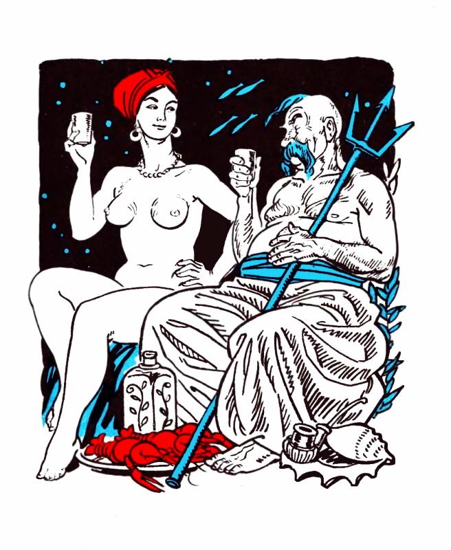 Удвох за чаркою Нептун і Венера