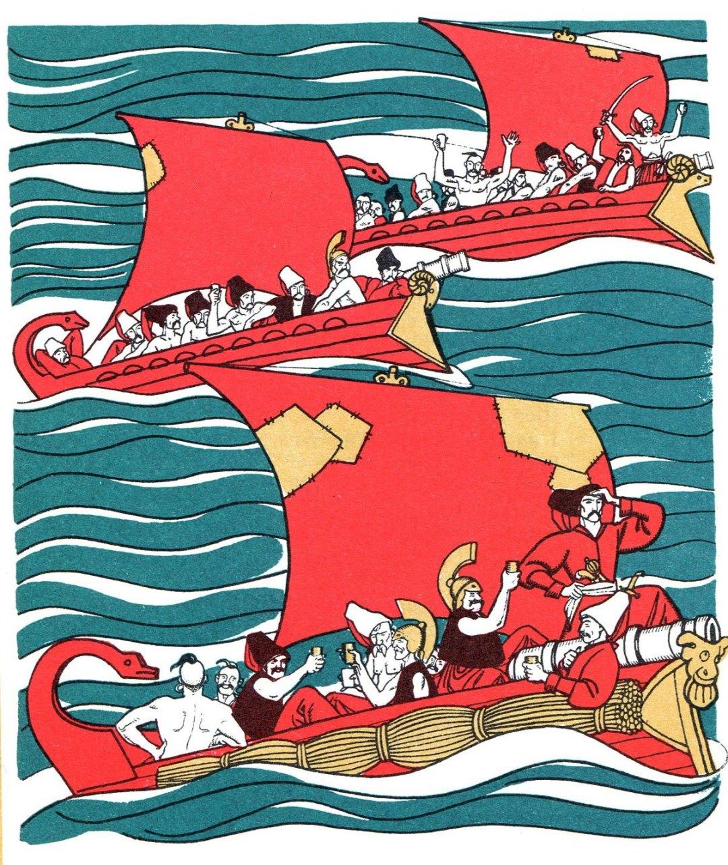 Козацька флотилія