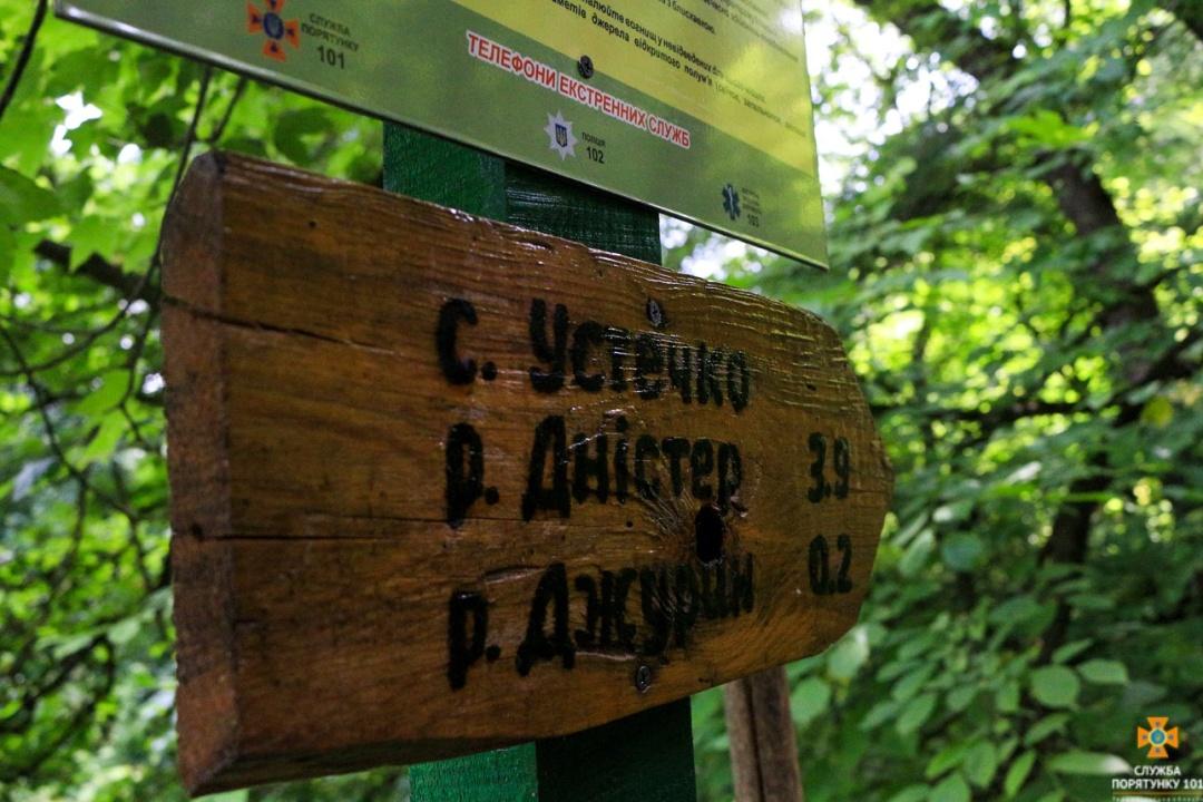 У Дністровському каньйоні з'явилися точки порятунку для туристів