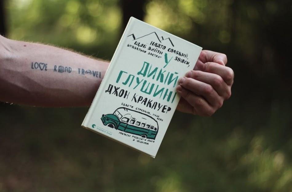 Що почитати у червні: 12 книжок для спеки та зливи