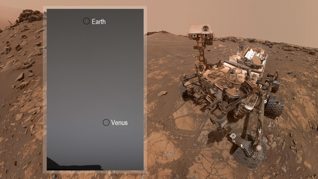 Марсохід NASA зробив унікальні фото Землі і Венери з поверхні Марса