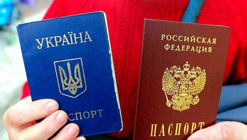 На тлі загострення ситуації з COVID-19 на тимчасово окупованих територіях кордон з РФ для їх мешканців закритий, за винятком тих колаборантів, хто отримав паспорти РФ