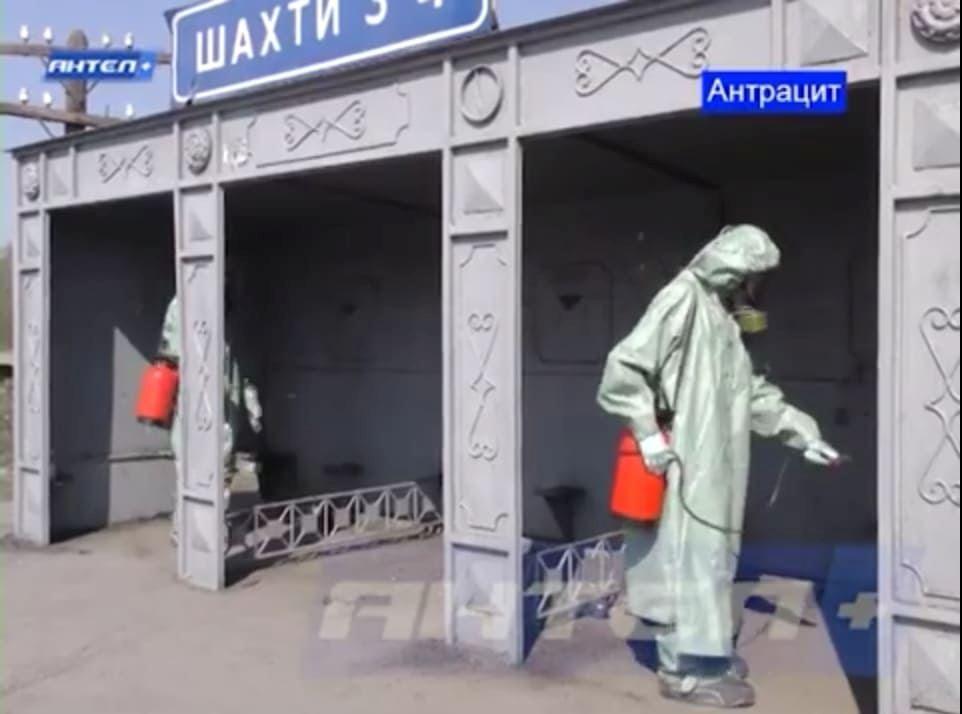 В Антрацитівському районі, Ровеньках, Хрустальному (Краний Луч) Луганської області введено жорсткі карантинні обмеження, а громадянам рекомендовано перейти на