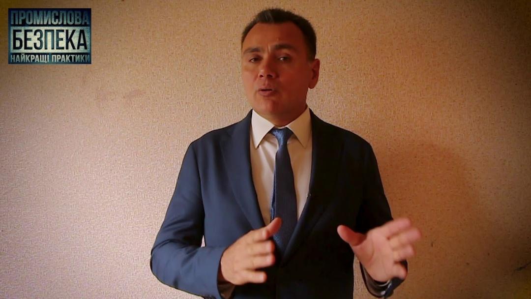 Адріан Галач