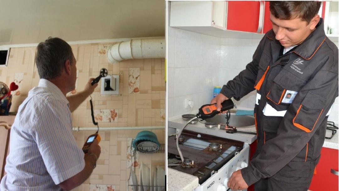 Фахівці перевірять вентиляцію та газове обладнання