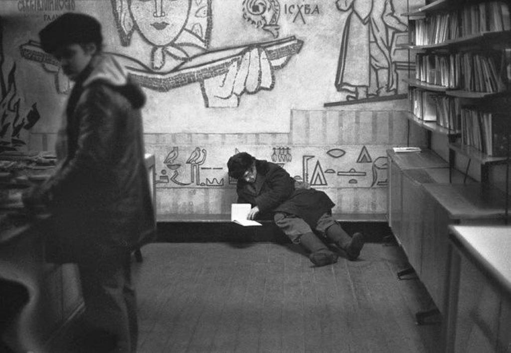 В букинистическом магазине, 1983 год