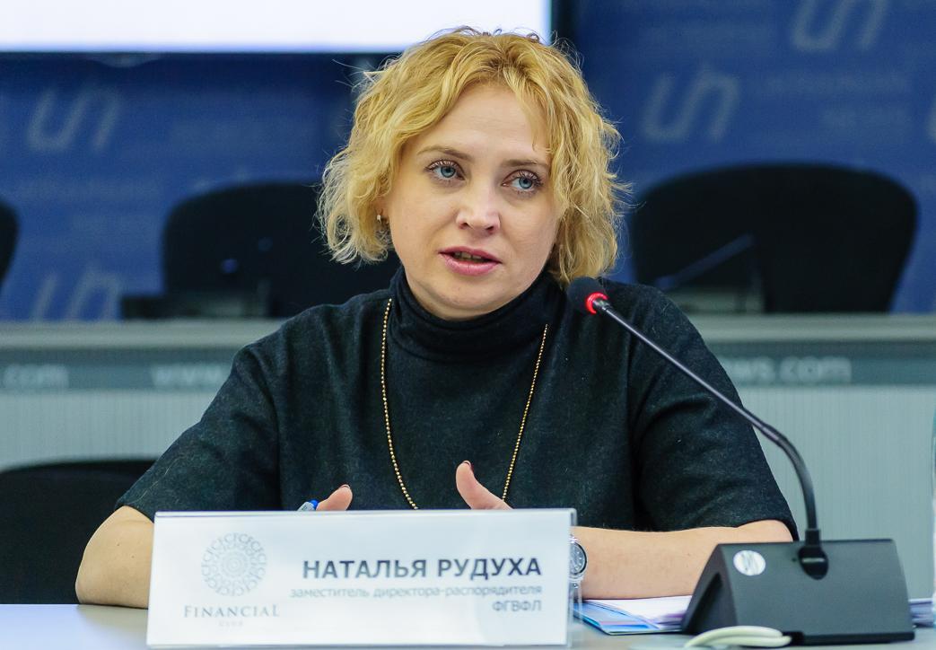 Наталія Рудуха