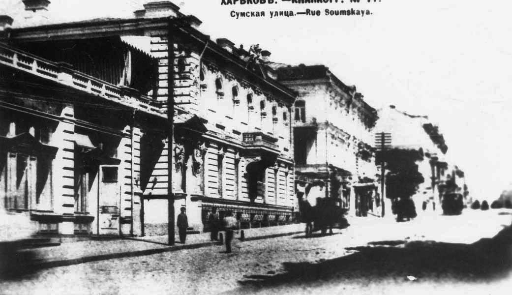Особняк купця О. О. Юзефовича, Харків, 1913 р.