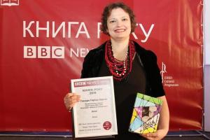 """Українську громаду запрошують на вебінар з авторкою роману """"Доця"""""""
