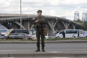 """Суд будет избирать меру пресечения """"минеру"""" моста Метро в 14:00"""