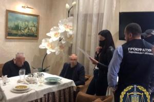 """""""Продаж"""" посади голови ОДА у Харкові: прокуратура розповіла подробиці"""