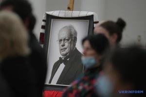 В Киеве прощаются с композитором Мирославом Скориком