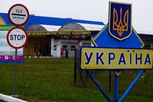 Румыния определилась, кого будет пускать из Украины через границу