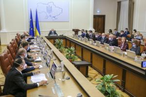 Кабмін збільшив оклади меру Києва, головам обласних та районних рад