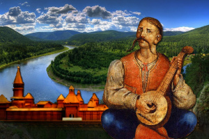 Як українці підкорювали Сибір